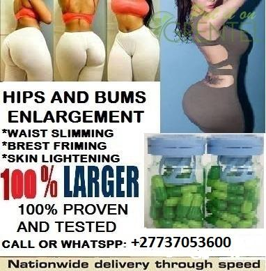 Hips and bums enlargement creams and pills call +27737053600